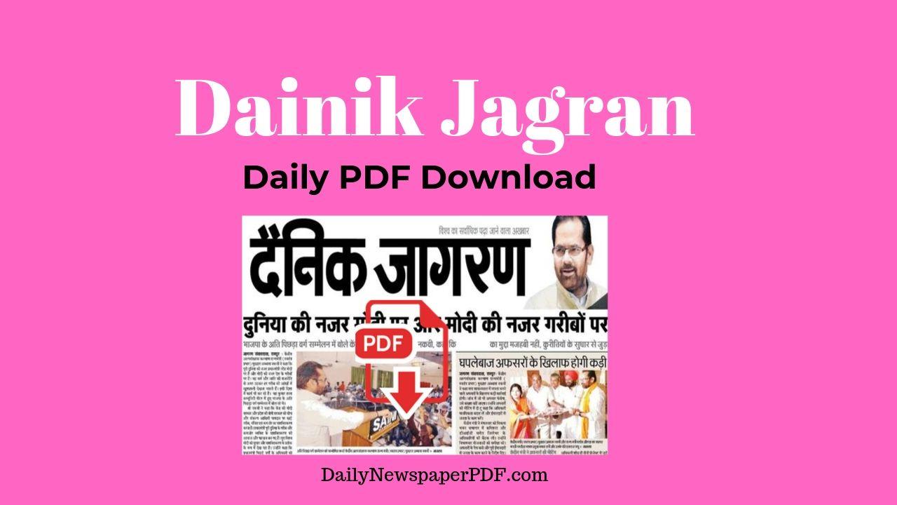 Dainik Jagran epaper