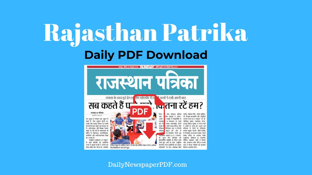 Rajasthan Patrika Epaper PDF