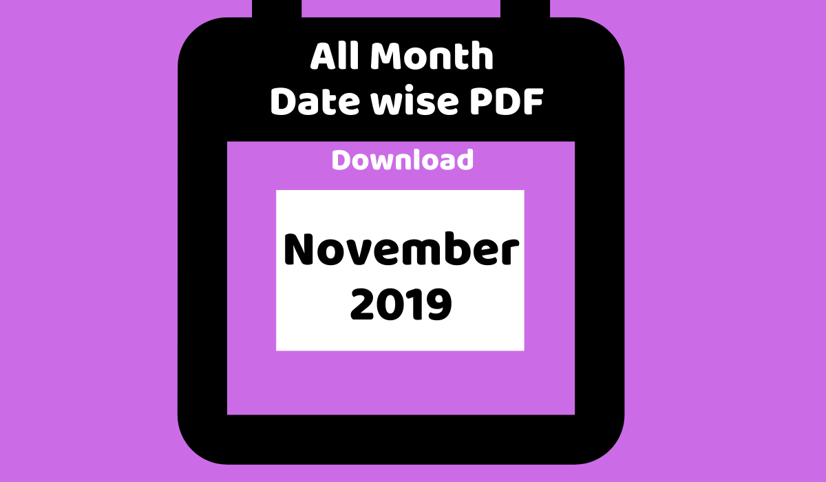 monthly newspaper pdf-November 2019