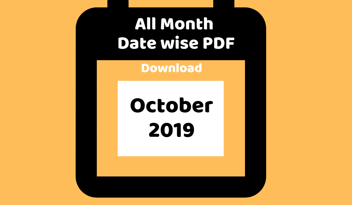 monthly newspaper pdf-October 2019