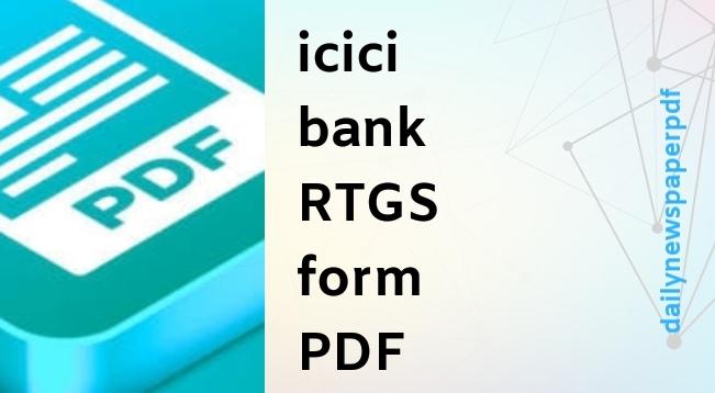 ICICI Bank RTGS Form PDF