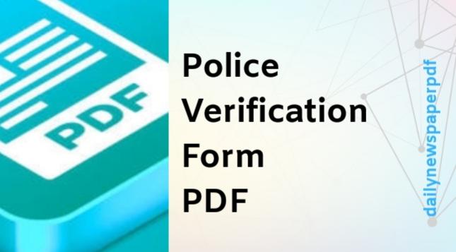 Police Verification Form PDF